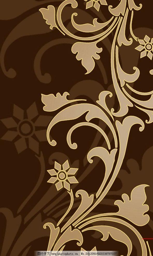 地毯 欧式 简约 花 树叶 花边花纹 底纹边框 设计 300dpi jpg