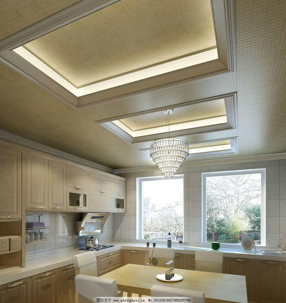 吊顶效果图 集成吊顶效果图 欧式 奢华 高档 厨房 简单 干净