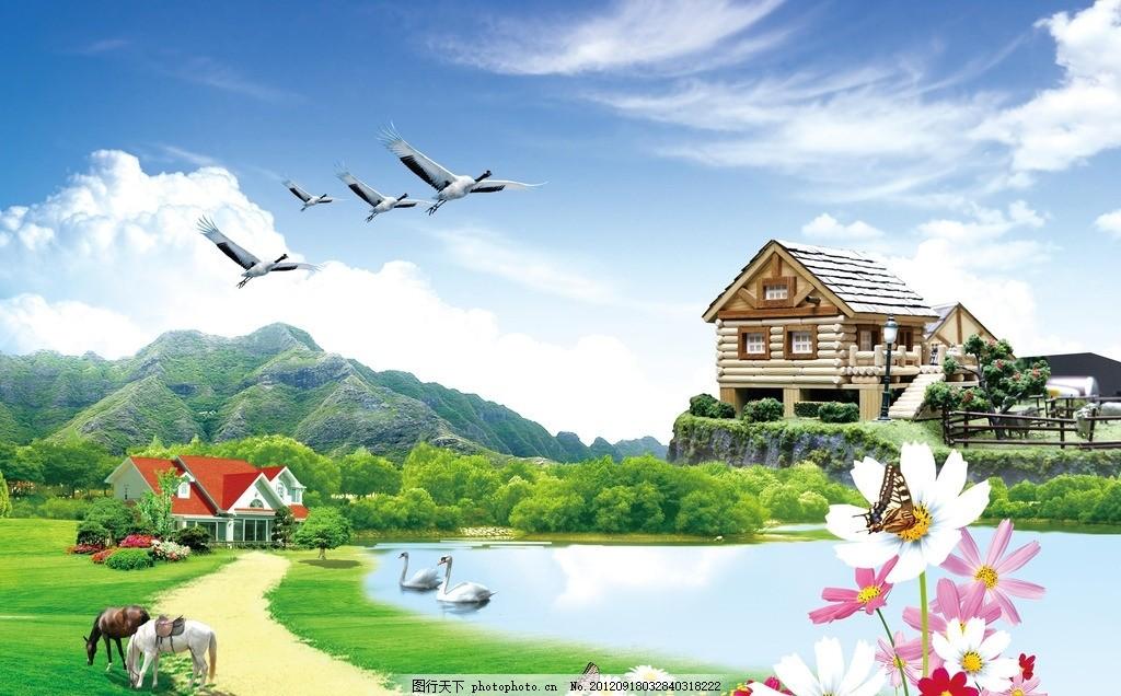 蝴蝶 花 花草 房子 别墅 蓝天 草原 太阳花 菊花 海边 白云 蓝天白云