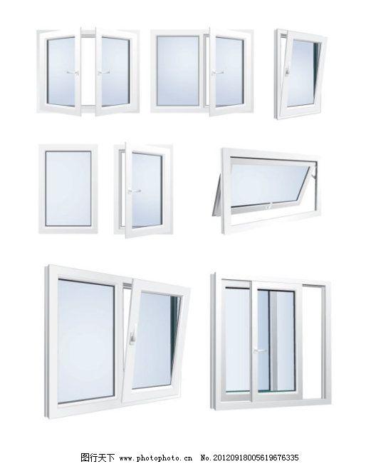 多款窗户矢量素材