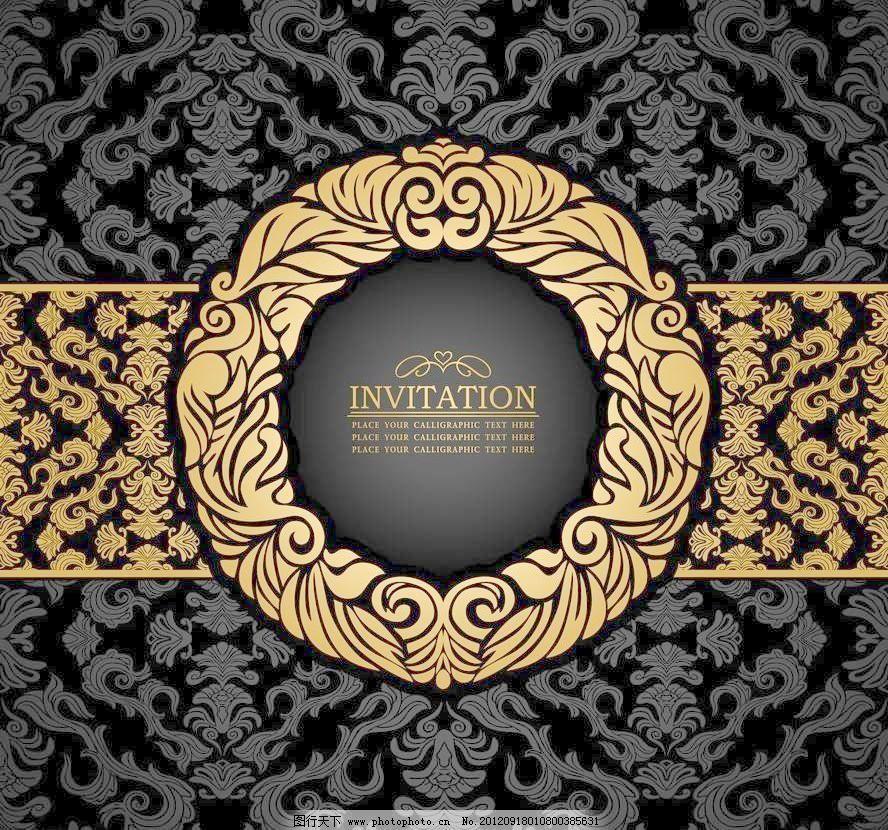 豪华欧式花纹模板下载 豪华欧式花纹 欧式 古典 花纹 金色 金边 花边