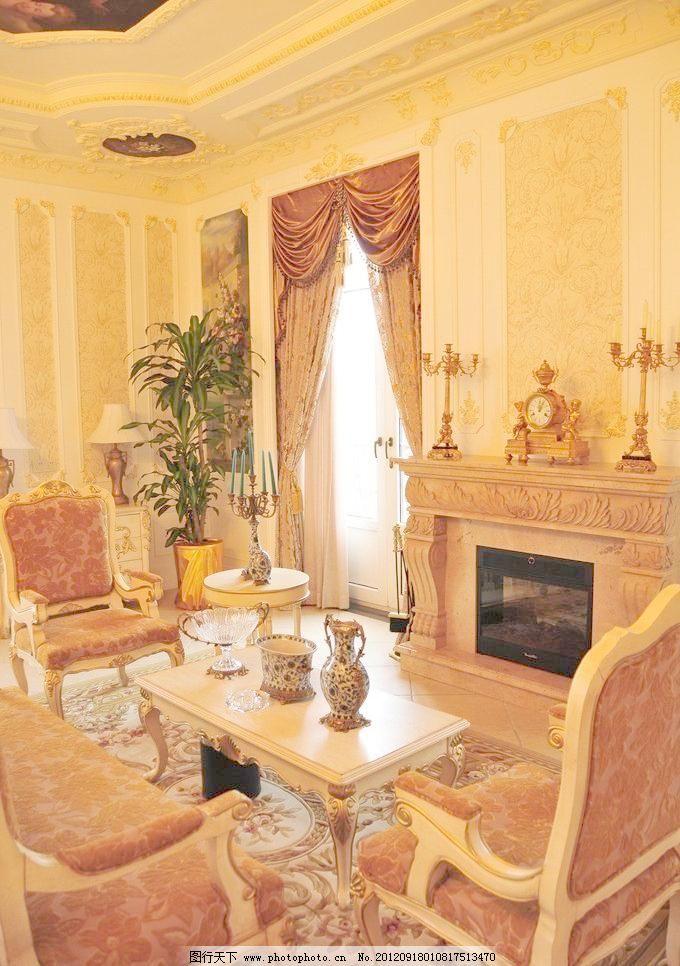 欧式家具 欧式室内风格图片素材下载 欧式室内风格 欧式室内设计 室内