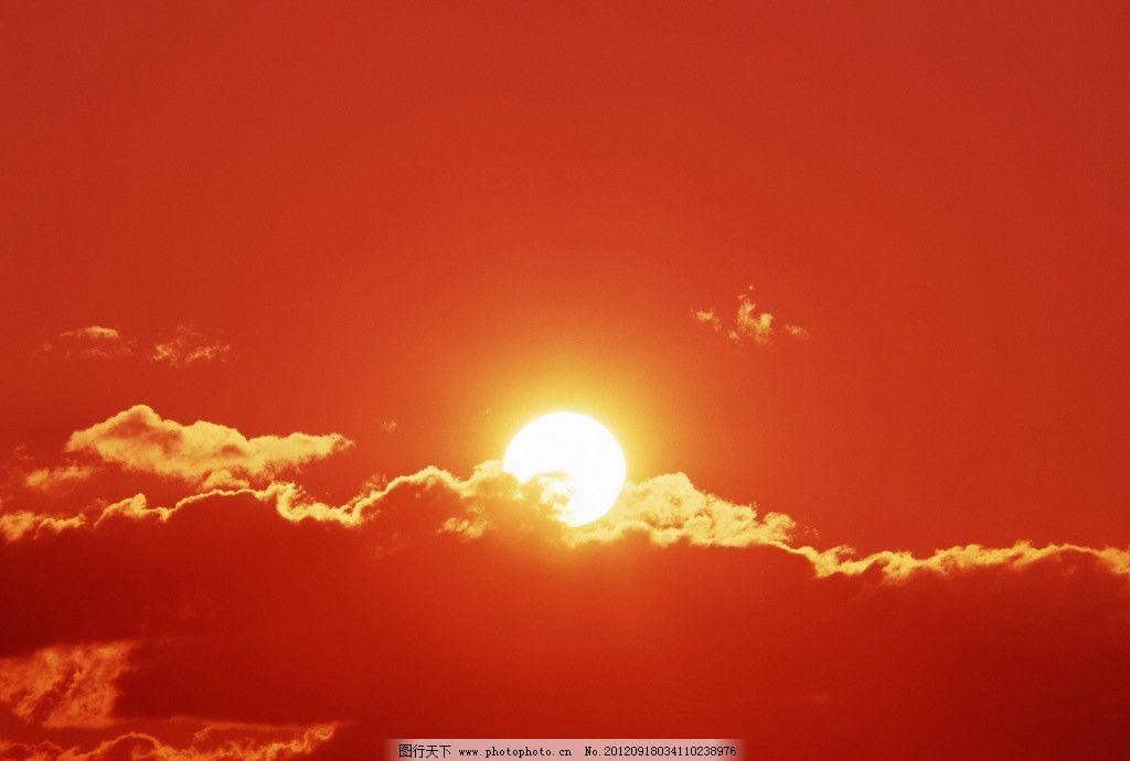 红日 太阳 日出 日落 摄影 自然风景 旅游摄影
