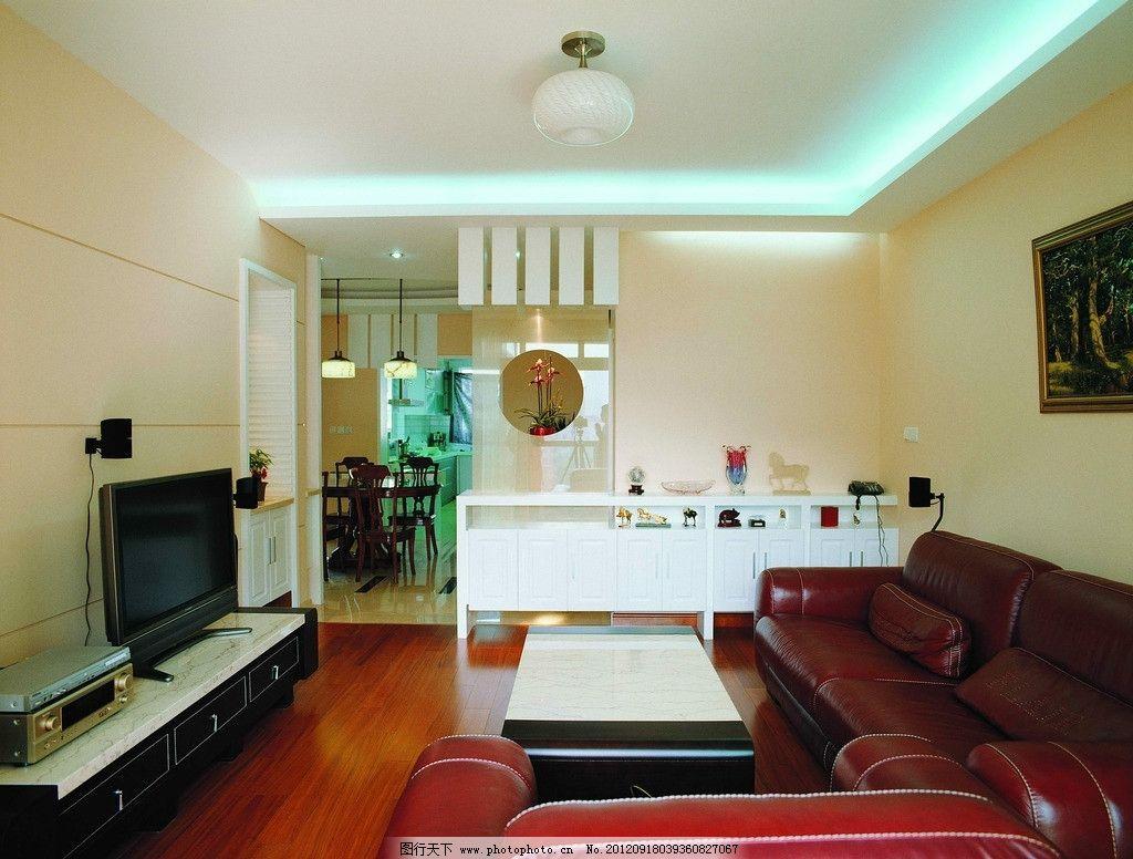 室内装修设计实景图片