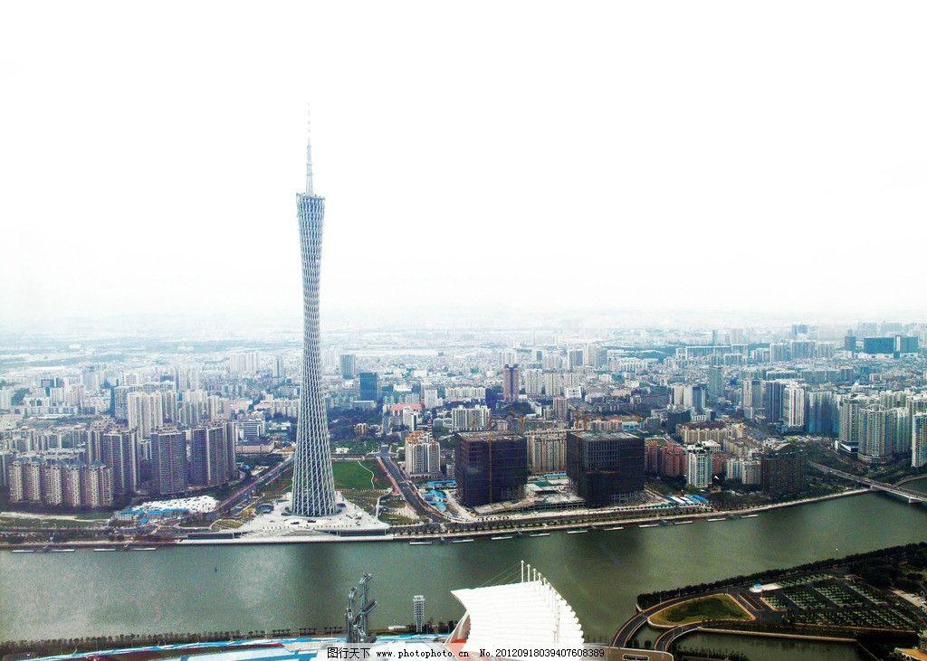 新广州电视塔图片