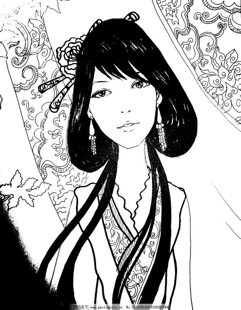 古风 漫画 手绘      画 少女 人物 古装 古代 古时候 美女 卡通 卡通