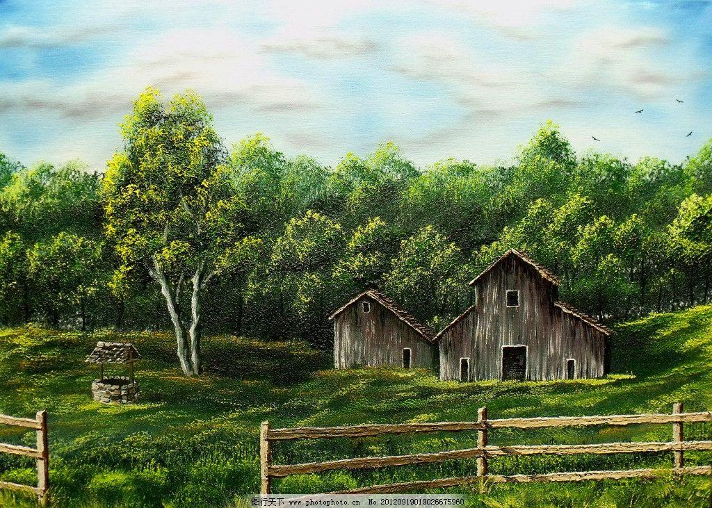 油畫風景 繪畫 藝術 油畫藝術 樹林 樹木 林子 木屋 小木屋 房子 柵