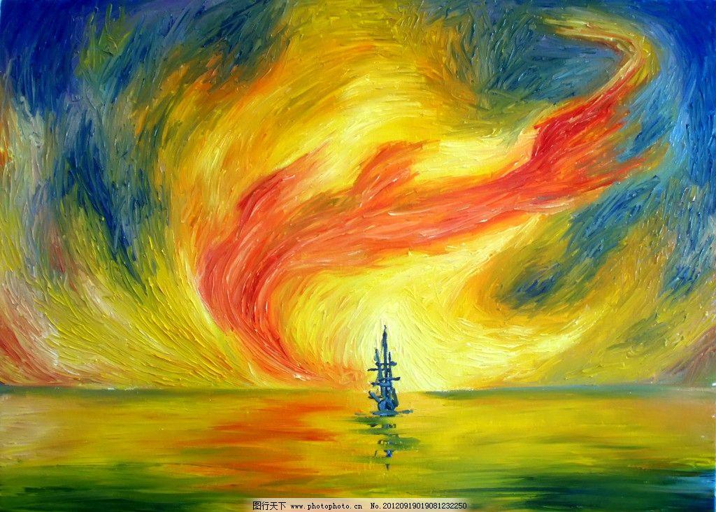 油画 海洋晚霞 油画风景