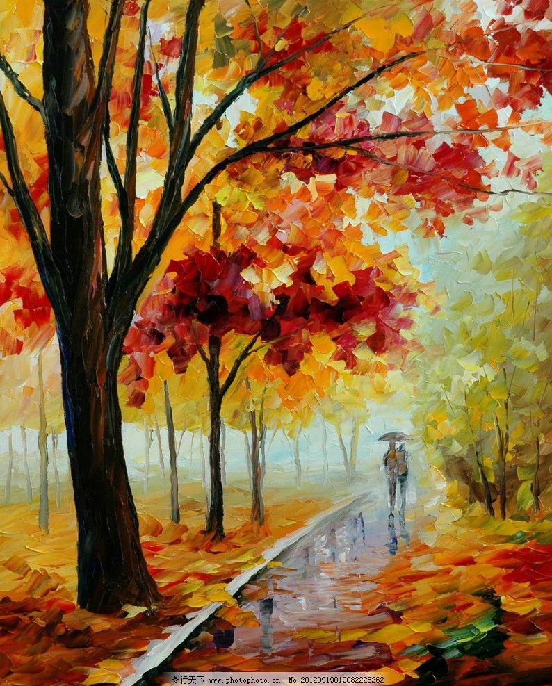 油画 秋天的心情 油画风景 绘画 艺术 油画艺术 秋季 深秋 秋韵