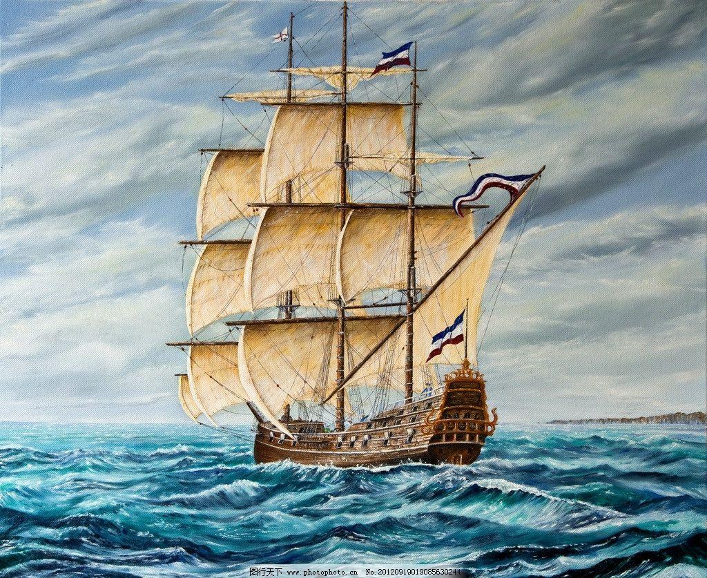 油画 海洋帆船图片