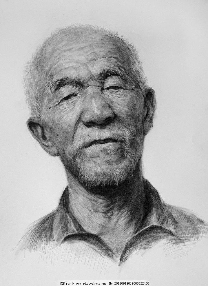 王会革素描头像 素描 素描头像 素描老年 素描老头 素描大爷 美术高考