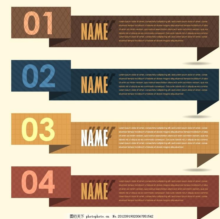 设计图库 标志图标 网页小图标  数字序号时尚标签 横幅 数字 序号
