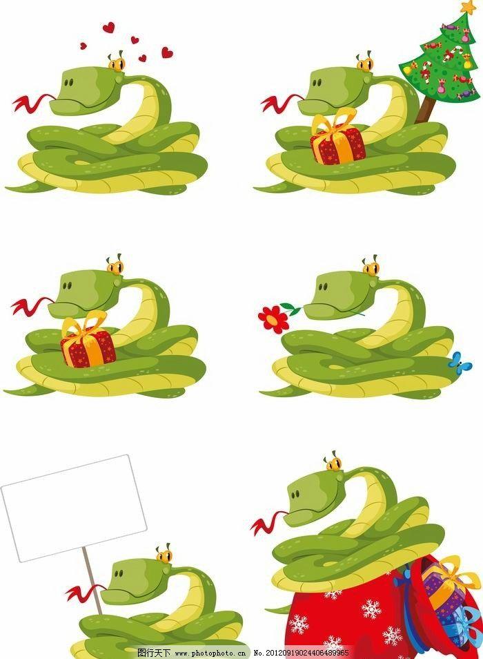 卡通蛇 卡通 可爱 蛇 蛇年 圣诞 礼盒 表情 手绘 矢量 野生动物 生物