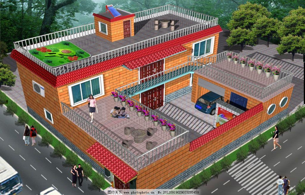 农家乐小院设计图图片