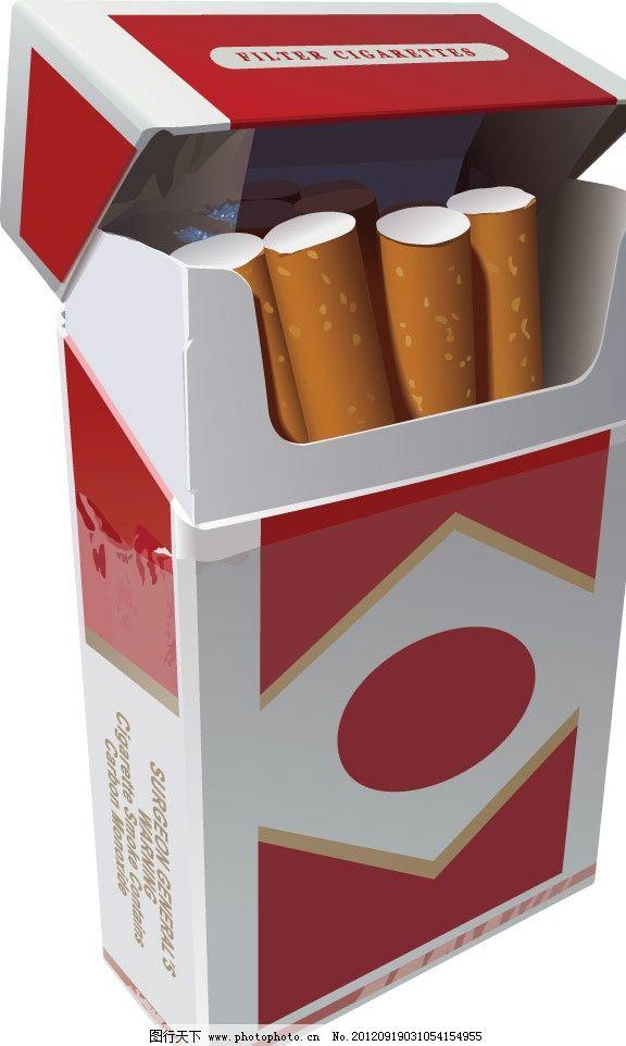 一盒香烟 香烟 烟草 手绘 背景 矢量 其他设计 广告设计 eps