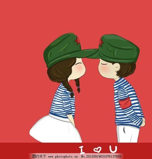 红色清新卡通爱情图片