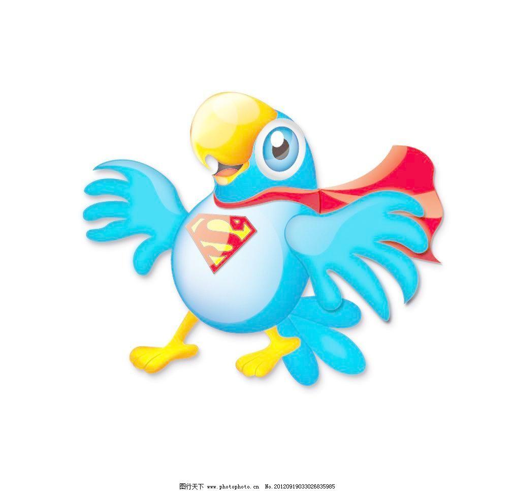 鹦鹉超人 翅膀 动物 飞禽 卡通 可爱 鸟 鹦鹉超人素材下载 鹦鹉超人