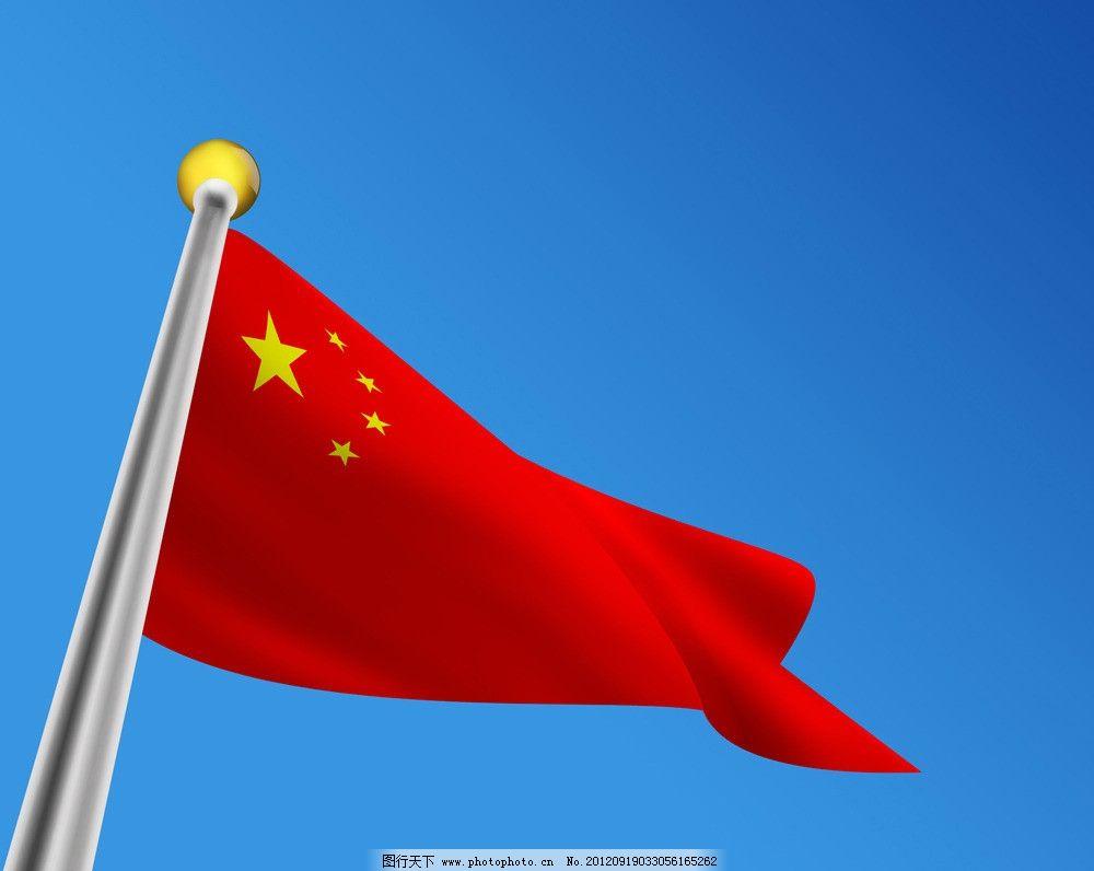 全国的国旗_中国国旗的旗杆有没有规定的尺寸?尺寸是多少?-