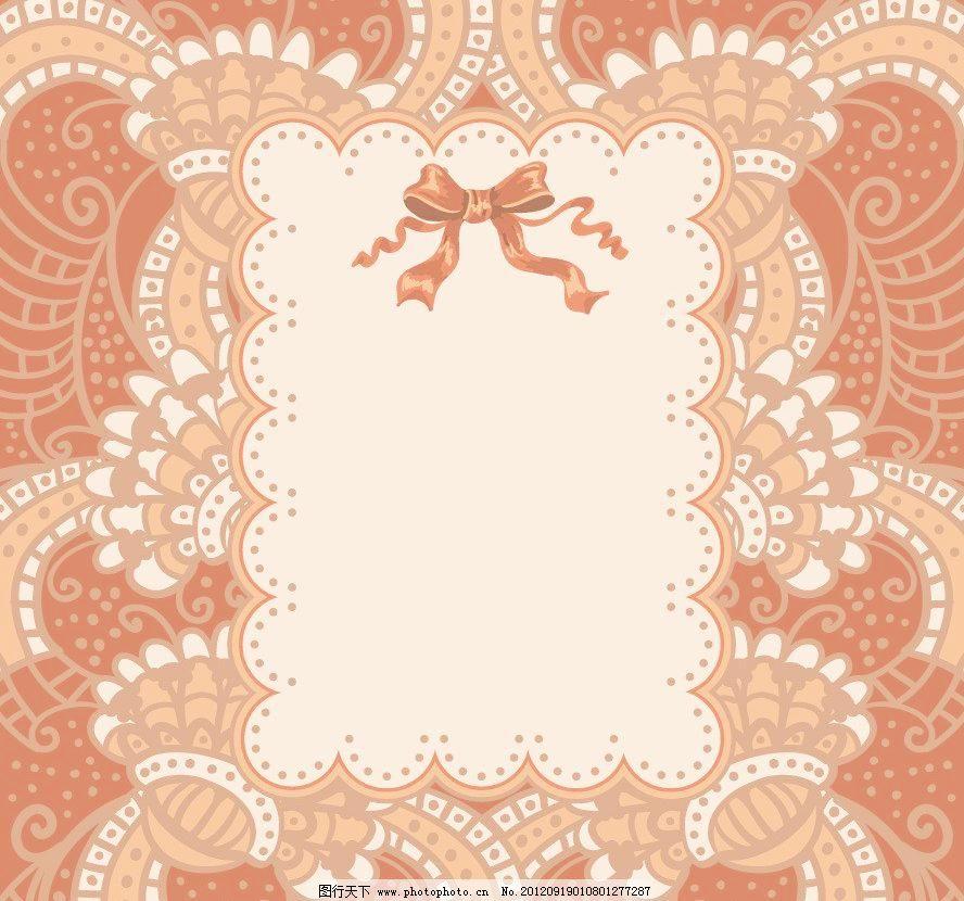 欧式古典花纹 边框图片
