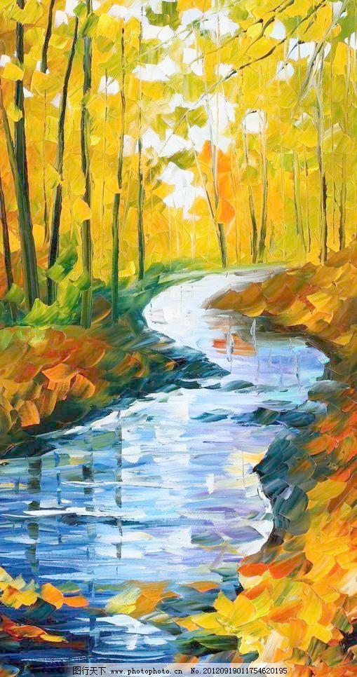 秋天小河 油画风景