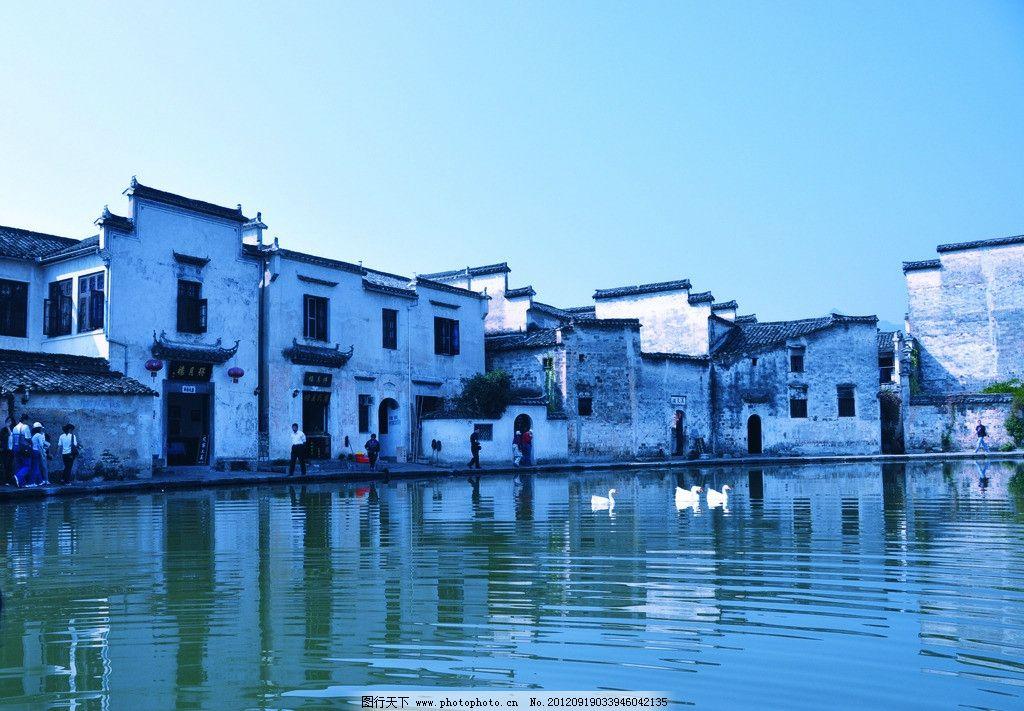 江南水乡 房子 建筑 倒影 白色房子 风景 唯美 国内旅游 旅游摄影