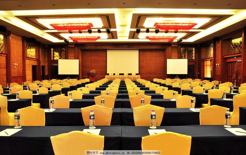 会议室 大型会议室 会议设施 商务会议 商务场景 室内摄影 建筑园林图片
