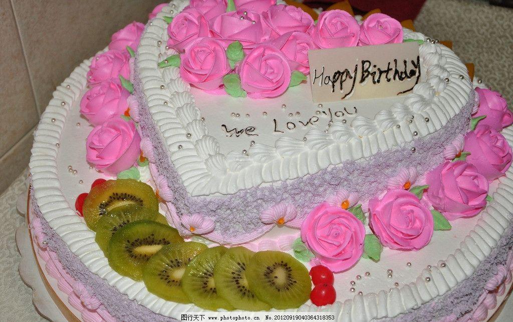 蛋糕 生日蛋糕 双层蛋糕 粉色蛋糕 糕点 奶油 西餐美食 餐饮美食