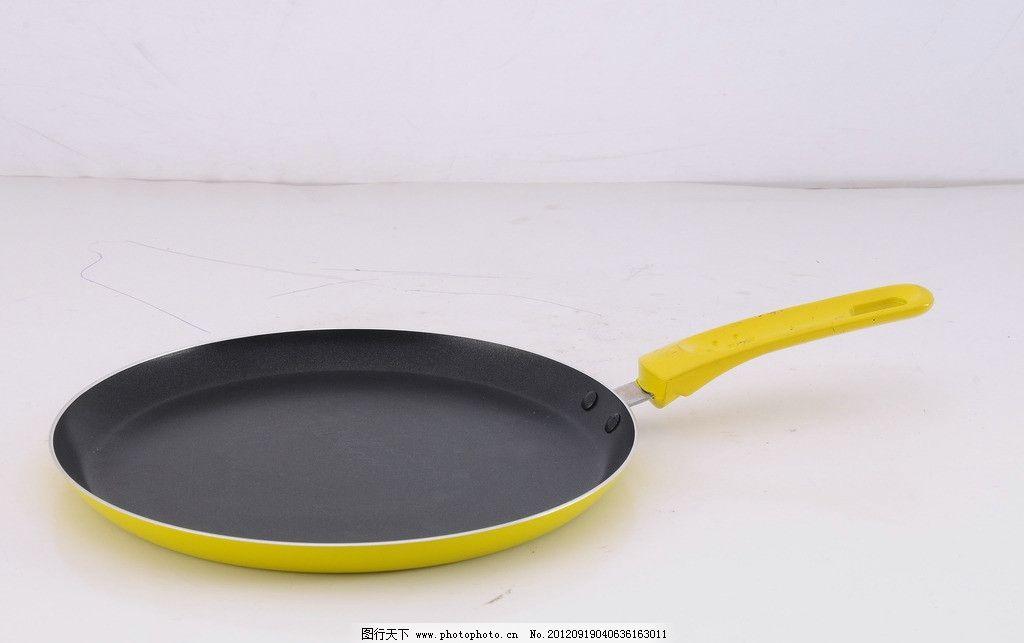 餐具厨具 锅具 炊具 餐具 厨具 锅 平底锅 不粘锅 不锈钢 生活用品 商
