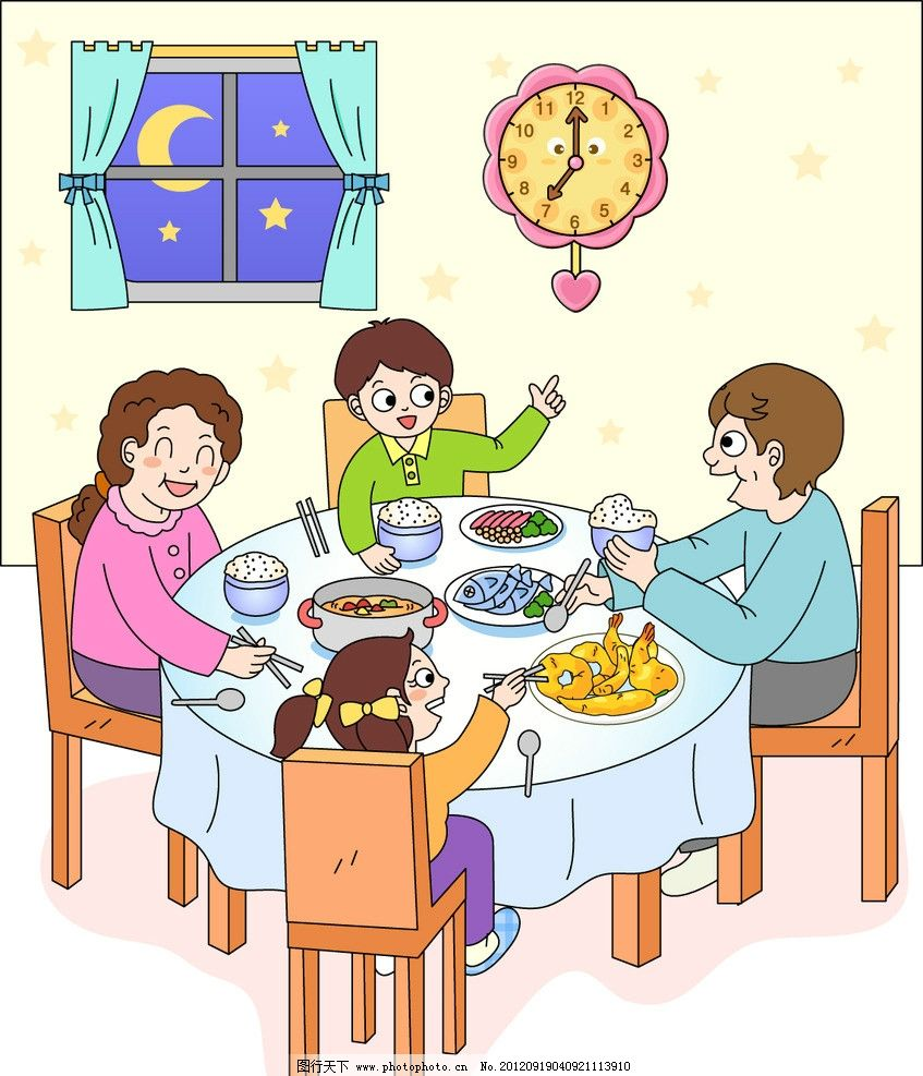 团圆饭 卡通 团圆 吃饭 饭菜 食物 筷子 饭碗 爸爸 妈妈 儿子 女儿