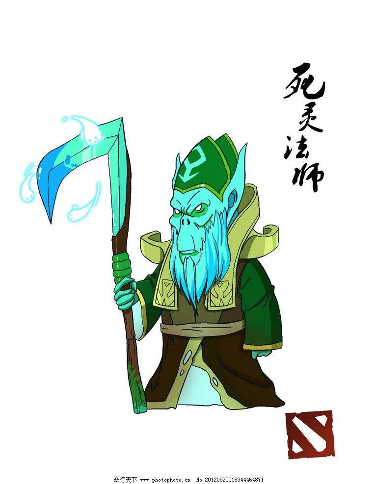 dota dota2 icefrog 游戏 游戏人物 动漫人物 动漫动画 设计 手绘图