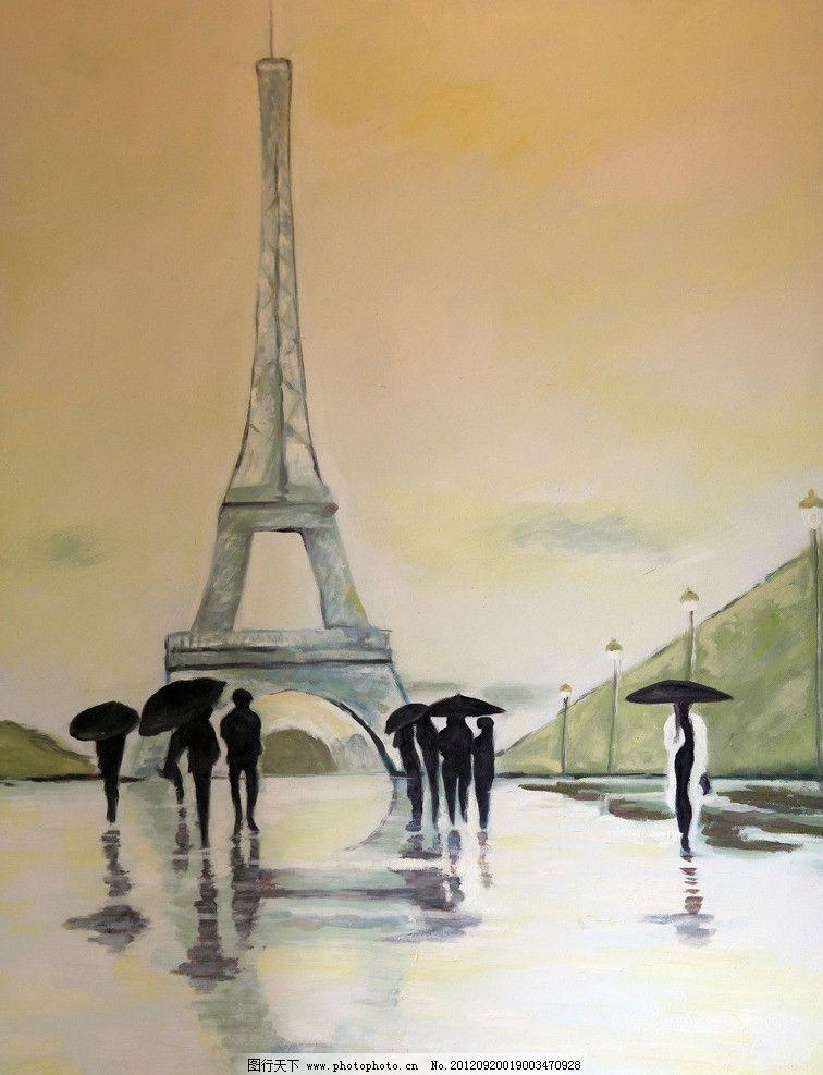 法国油画 水彩 剪影 巴黎 埃菲尔铁塔 时尚 软装 无框画 装饰