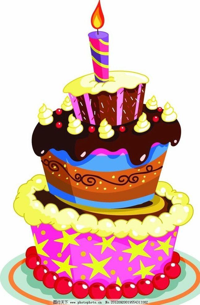 生日蛋糕 生日贺卡 手绘 蜡烛 可爱 时尚 背景 底纹 矢量 生日素材