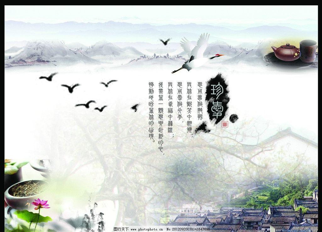 古典背景图片_海报设计_广告设计_图行天下图库