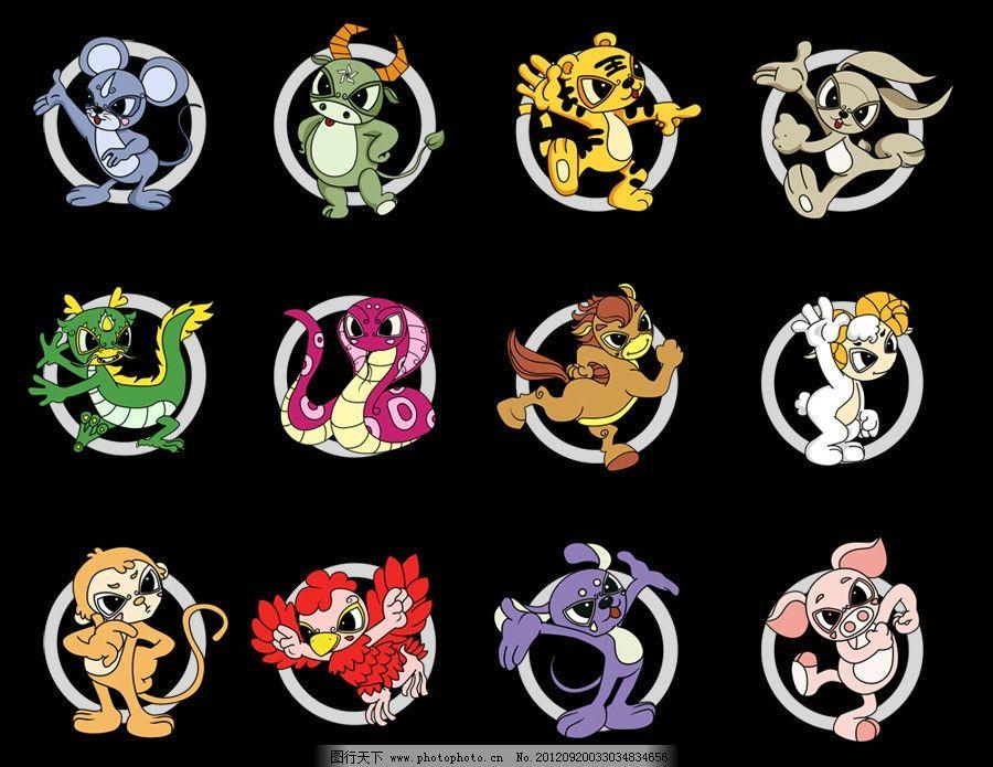 十二生肖 卡通动物插画 生肖属相 蛇鼠虎猴牛龙马 源文件