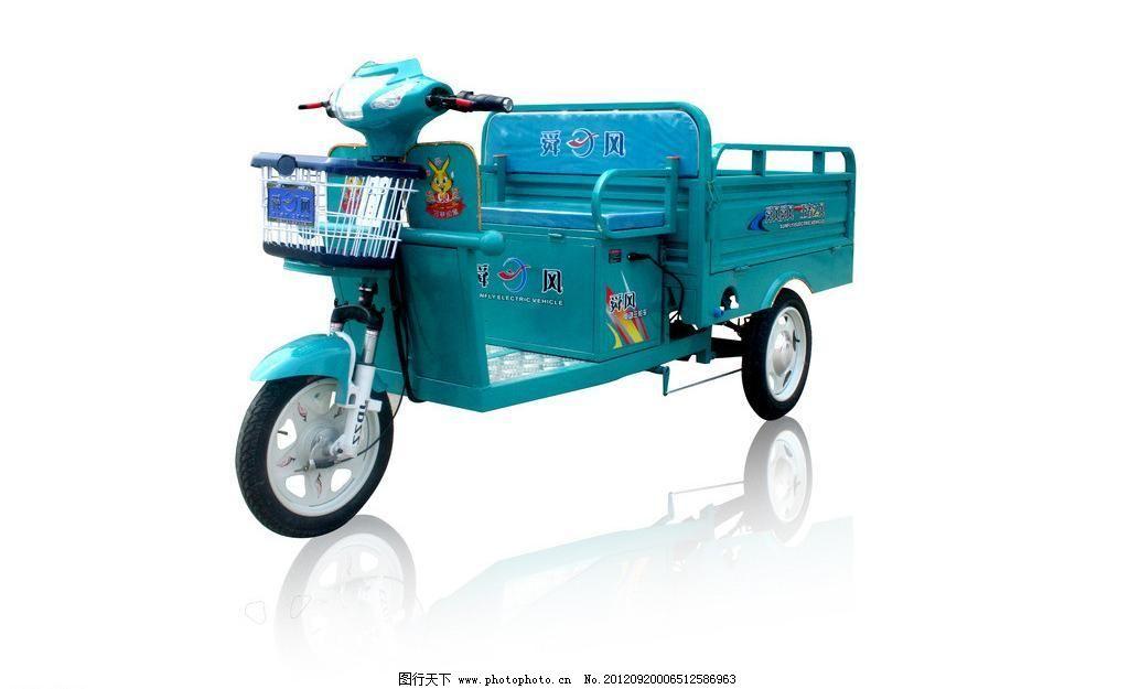 72DPI JPG 电动车 环保 交通工具 节能 蓝色 绿色 骑行 摄影 电动三轮车图片素材下载 电动三轮车 电动车 三轮 绿色 蓝色 贴花 骑行 环保 节能 交通工具 现代科技 摄影 72dpi jpg 海报 环保公益海报