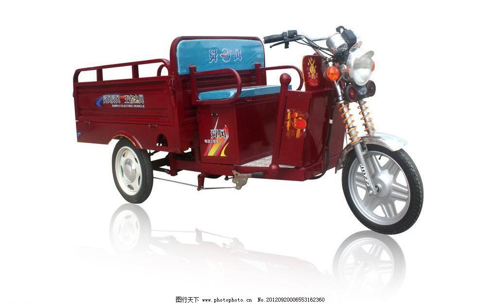深红 电动三轮车图片素材下载 电动三轮车 电动车 三轮 深红 摩托车