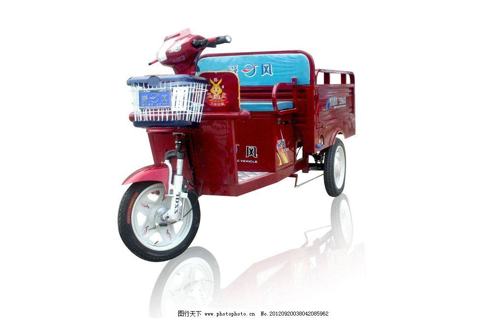 三轮电动车图片