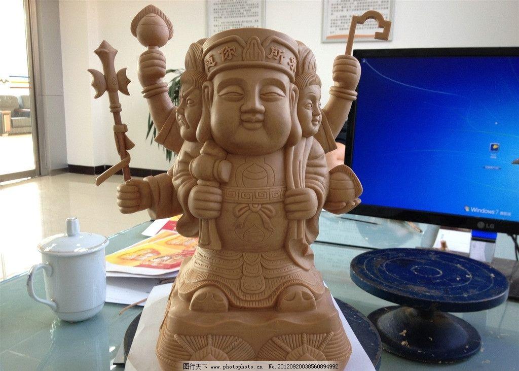 台湾财神 佛像 雕塑 传统文化 文化艺术 摄影 96dpi jpg