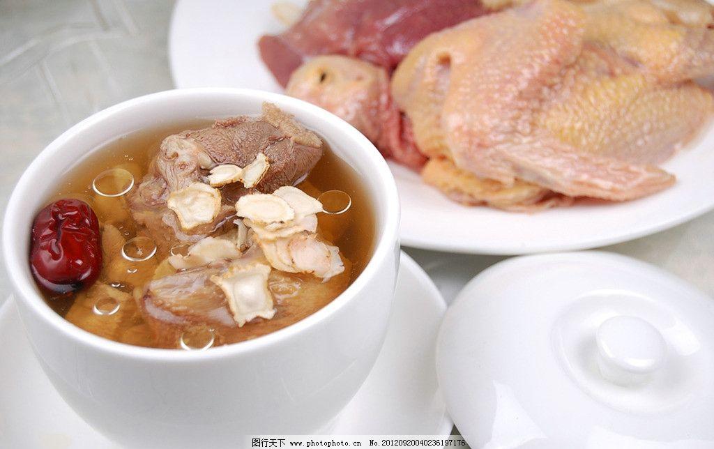 花旗参炖老鸽 鸽子汤 炖鸽子 美食 中餐 餐饮 摄影 传统美食 餐饮美食