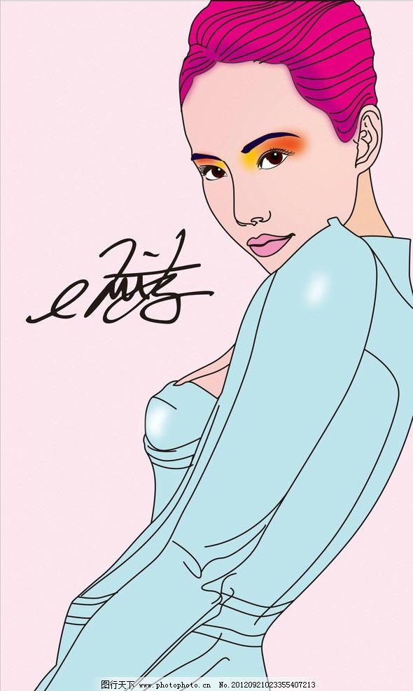 蔡依林电脑手绘图 大艺术家 dr jolin 蔡依林封面 美女 人物绘画 明星