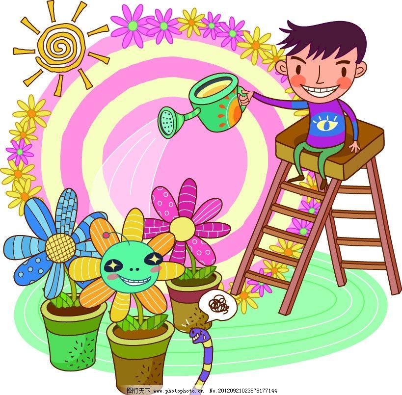 卡通 男孩 忙碌 浇花 花朵 蛇 喷壶 太阳 梯子 太阳花 花盆 可爱 儿童