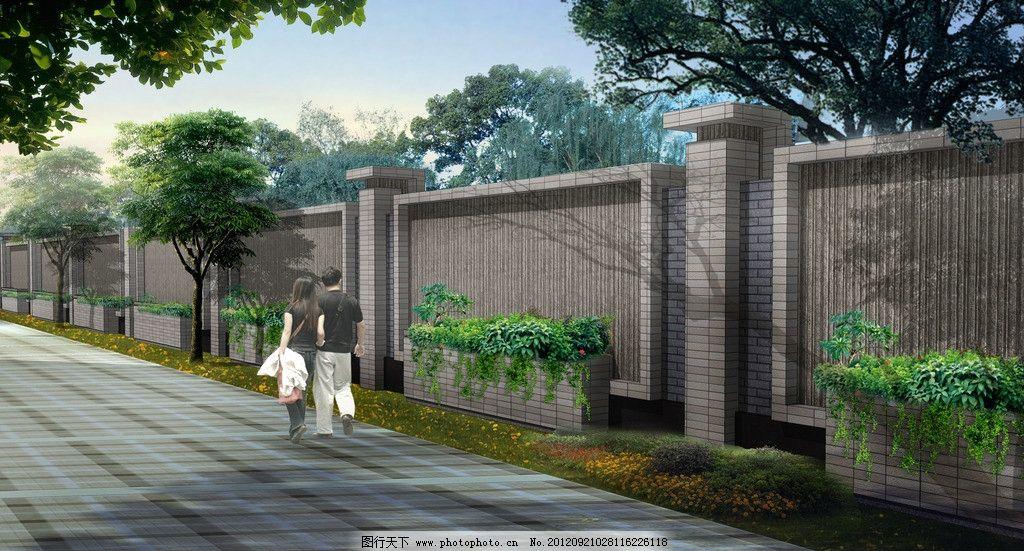 围墙效果图 室外效果图 3d效果图 景观设计 园林设计 铁栏杆 人物 花