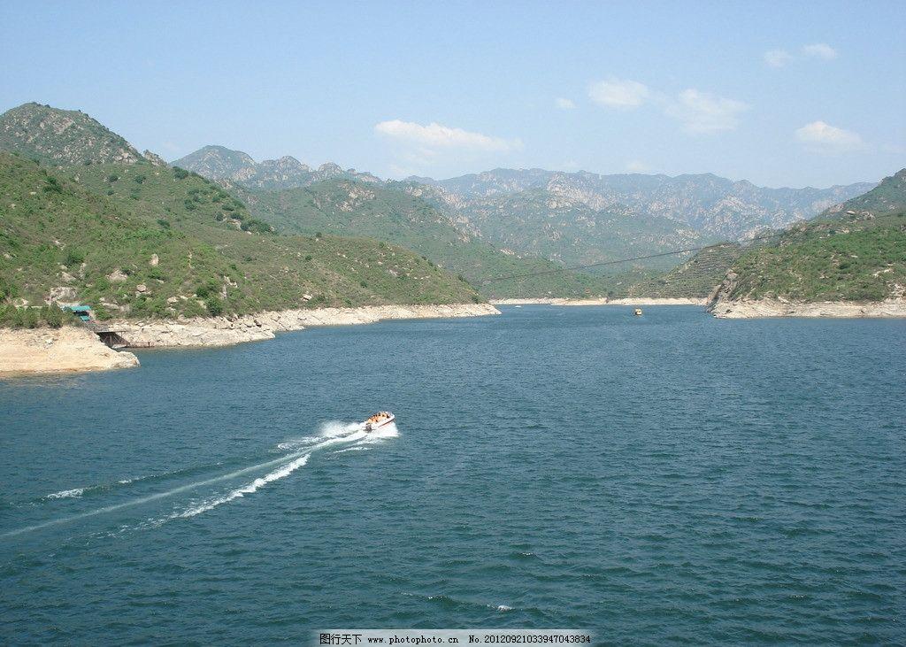 北京怀柔青龙峡水库 北京 怀柔 青龙峡 水库 青山 游船 湖水 国内旅游