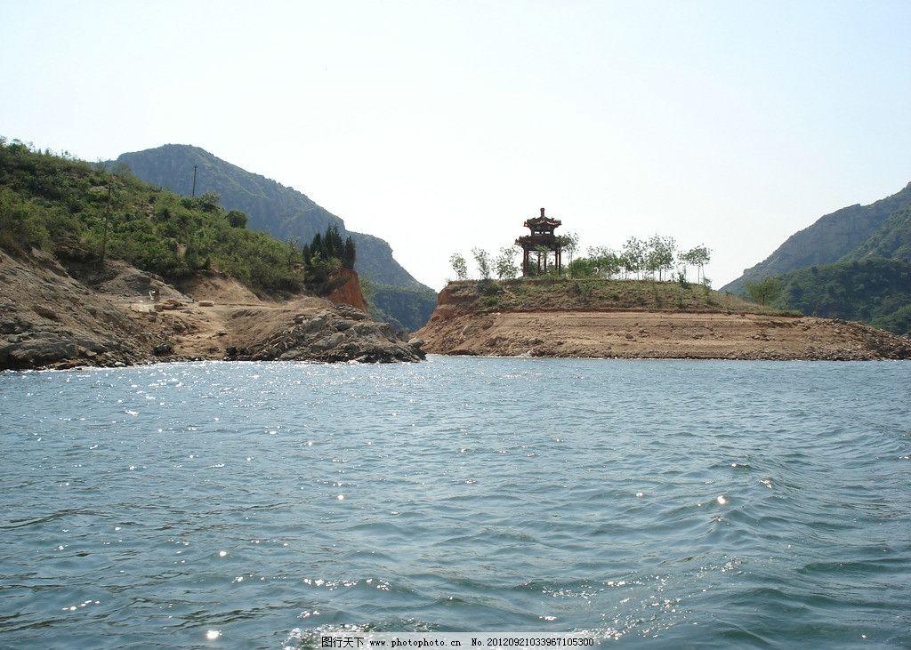 北京怀柔青龙峡水库图片
