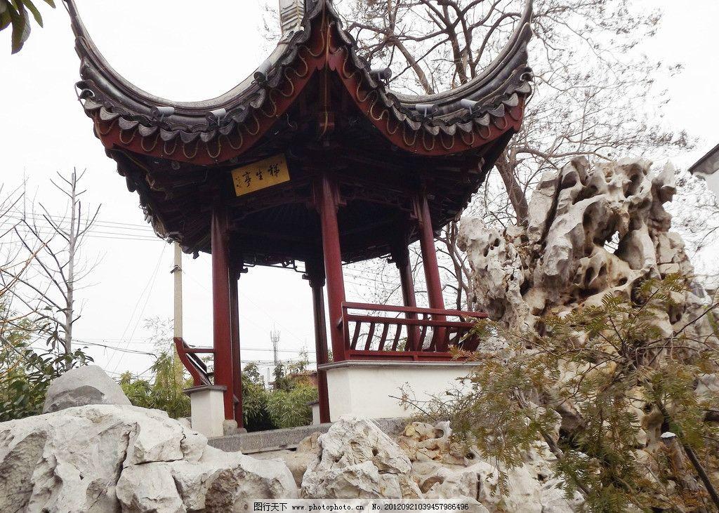 南京瞻园 瞻圆 南京 古建筑