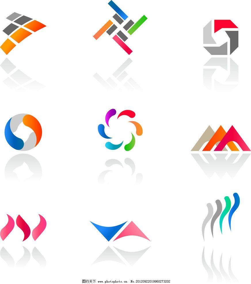 拼图logo 拼色标志 拼图标志 企业标志 创意标志 广告设计