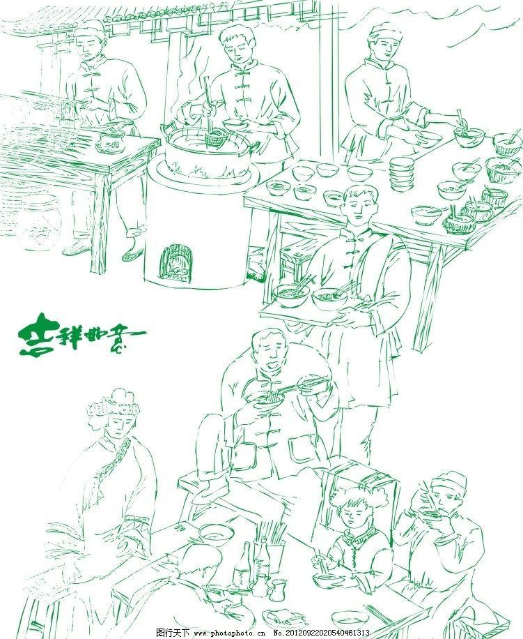 民间小吃手绘画
