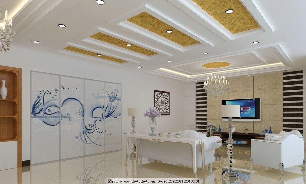 客厅效果图 现代客厅 时尚装修 时尚室内图片 吊顶      背景墙 3d