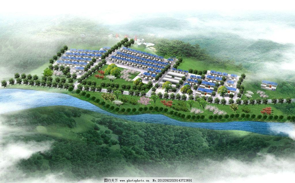 新农村绿化效果图 新农村 规划        景观设计 环境设计 设计 72dpi