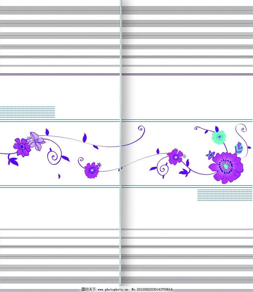 设计图库 画册装帧 同学录纪念册    上传: 2012-9-22 大小: 27.